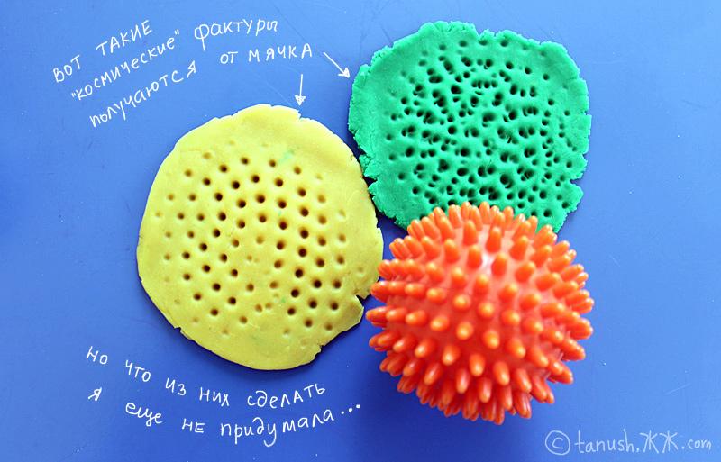 советы к поделкам из пластилина