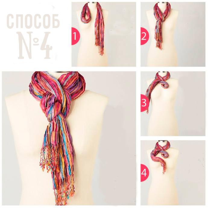 способ красиво завязать шарф
