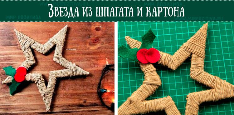 Учимся делать игрушки на ёлку своими руками из чего угодно