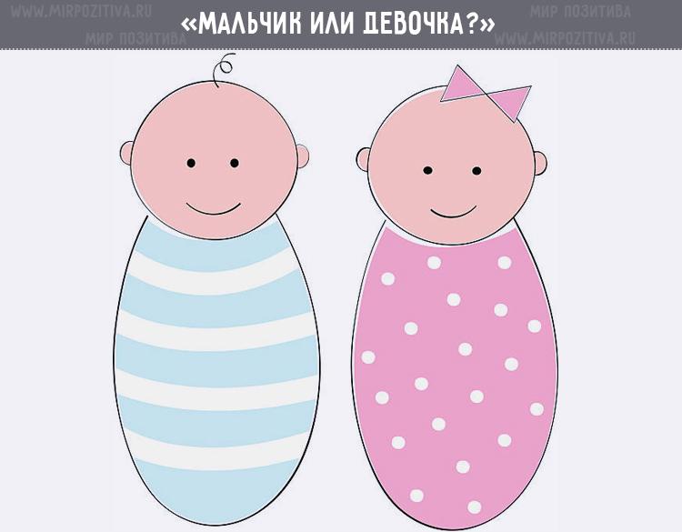 малыш мальчик и девочка