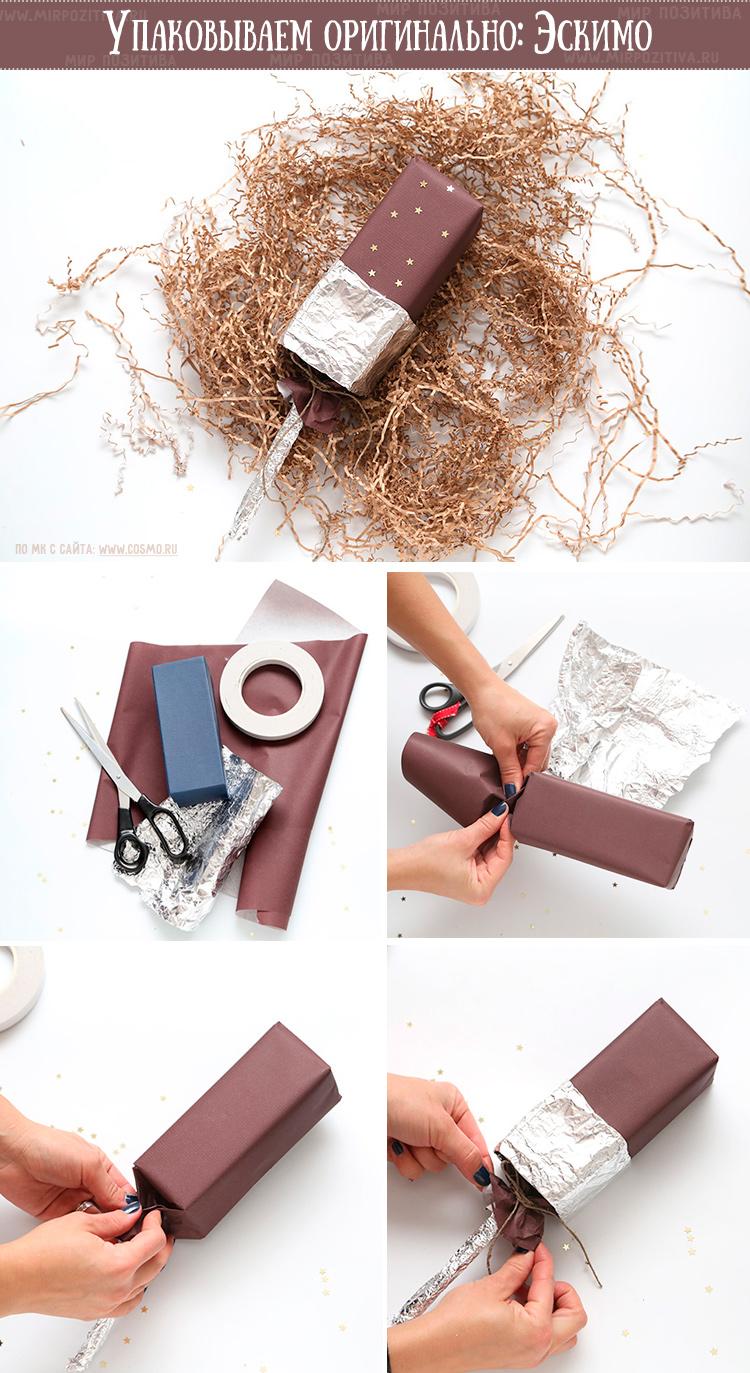 упаковка подарка эскимо