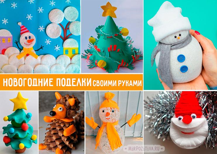 красивые новогодние картинки распечатать цветные взять займ под залог недвижимости kredit-pod-zalog.mozello.ru/blog