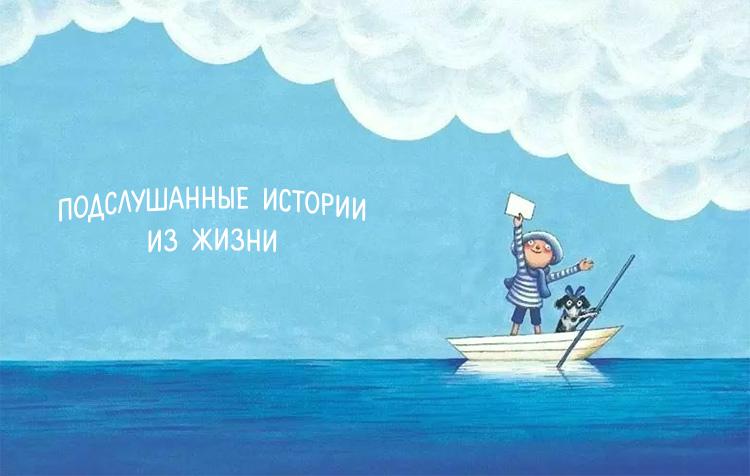 ребенок море кораблик