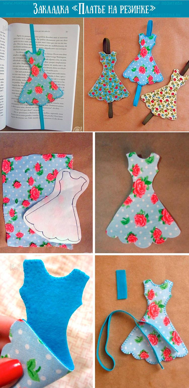 платье фетр