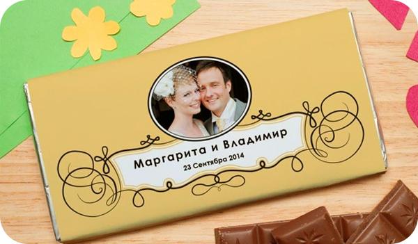 шоколадка для молодых