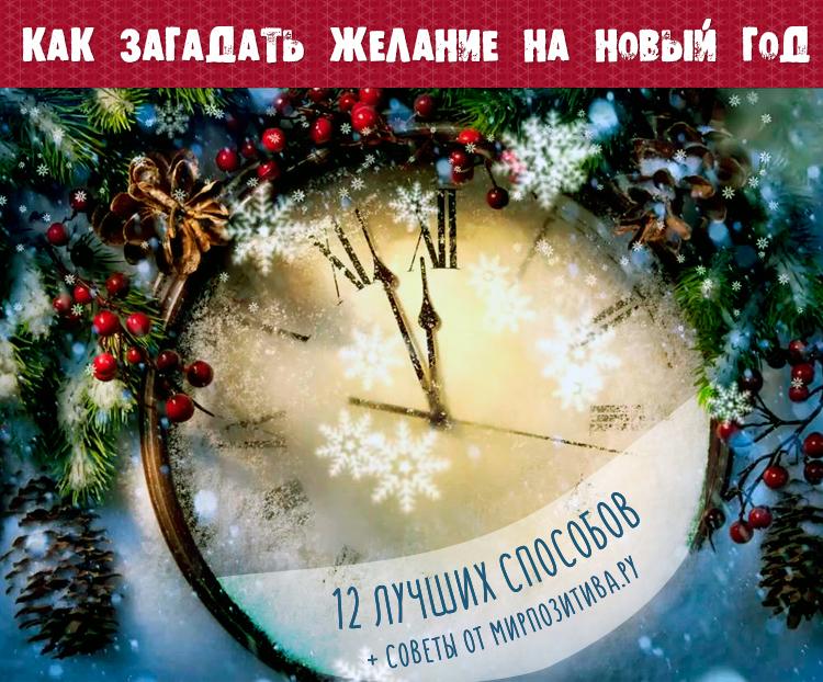 куранты новогодние