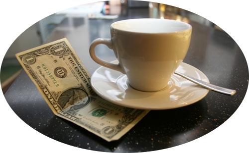 чай, будут деньги