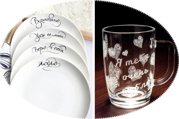 тарелки с гравировкой