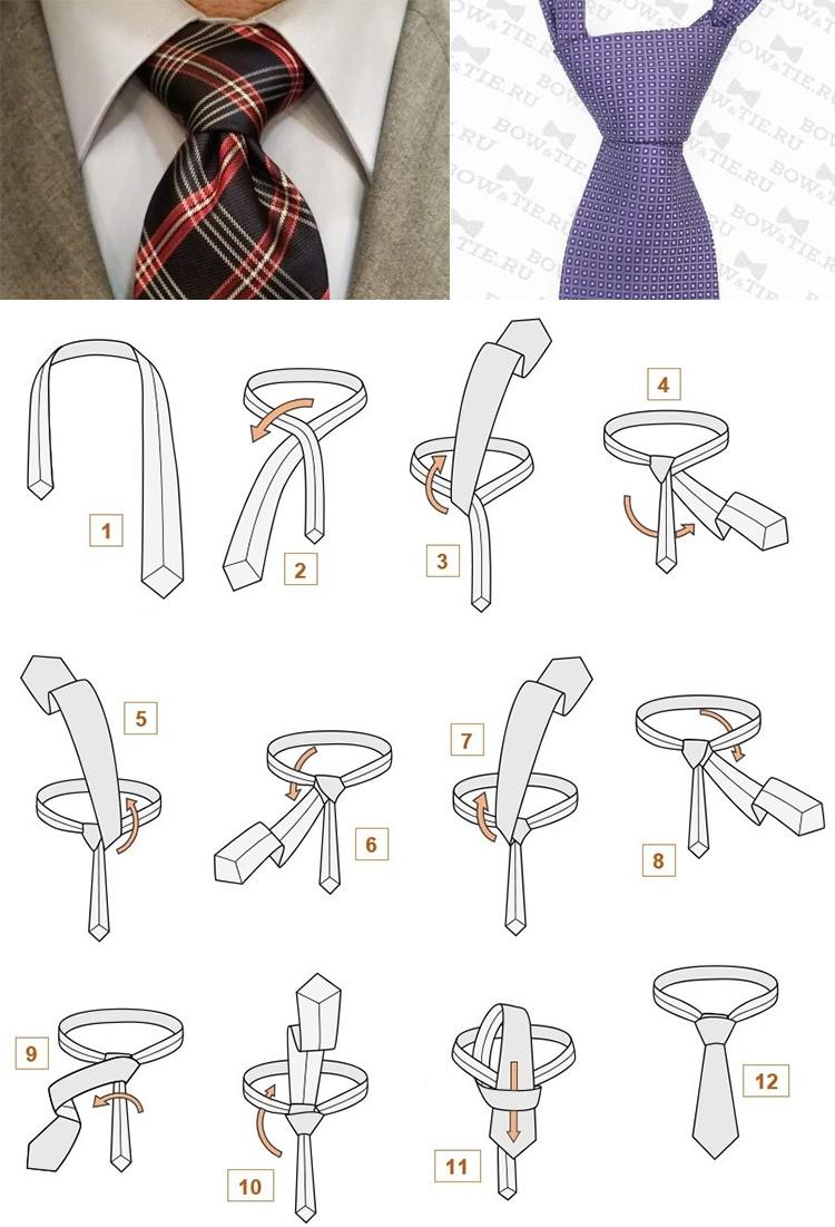 Картинка как завязывать галстук