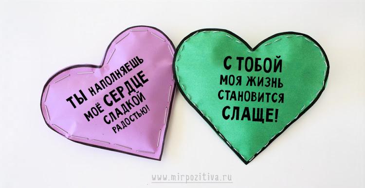 сердце с ммдмс внутри