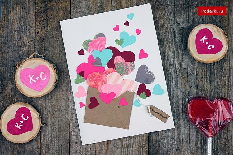 открытка для любимого на 14 февраля