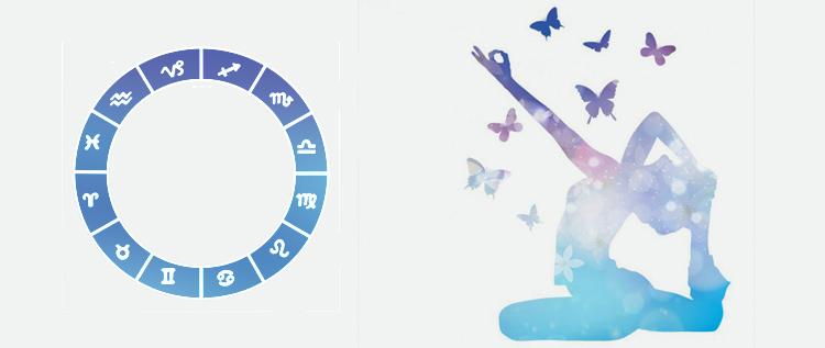 здоровье гороскоп