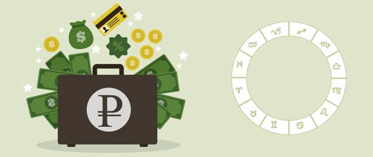 деньги, финансы, гороскоп для овнов