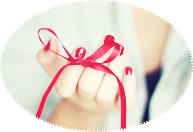 подарок я
