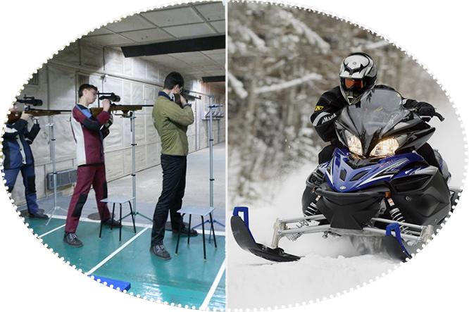 стрелковый клуб, снегоход