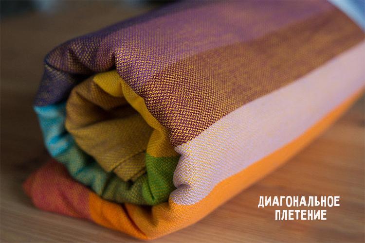 материал слинга - диагональное плетение