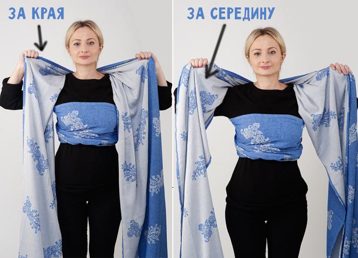 Как завязать слинг: инструкции с фото