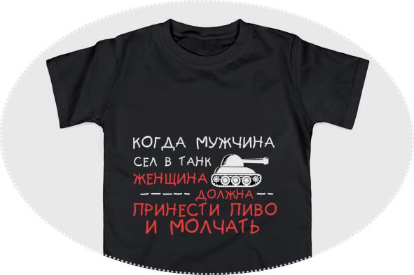 футболка танки
