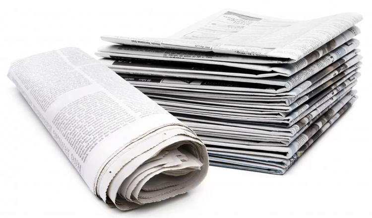 газеты, пачка