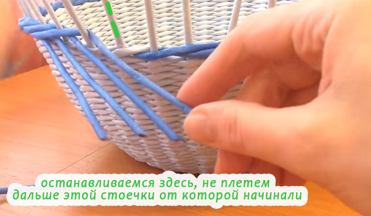 веревочка в 4 трубочки
