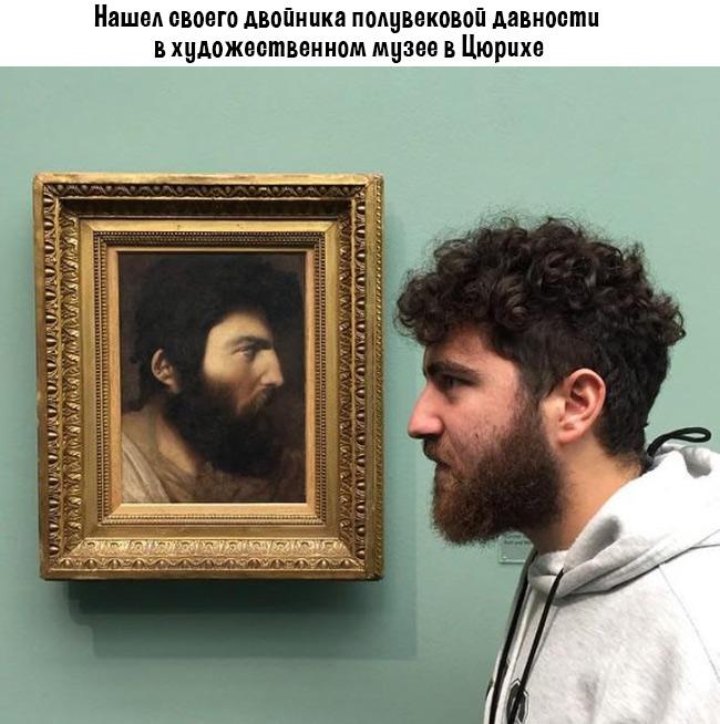Они нашли своих двойников в музее (14 фото)
