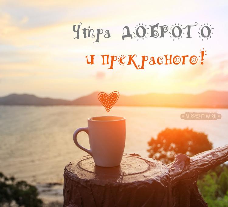 вода, солнце, кофе