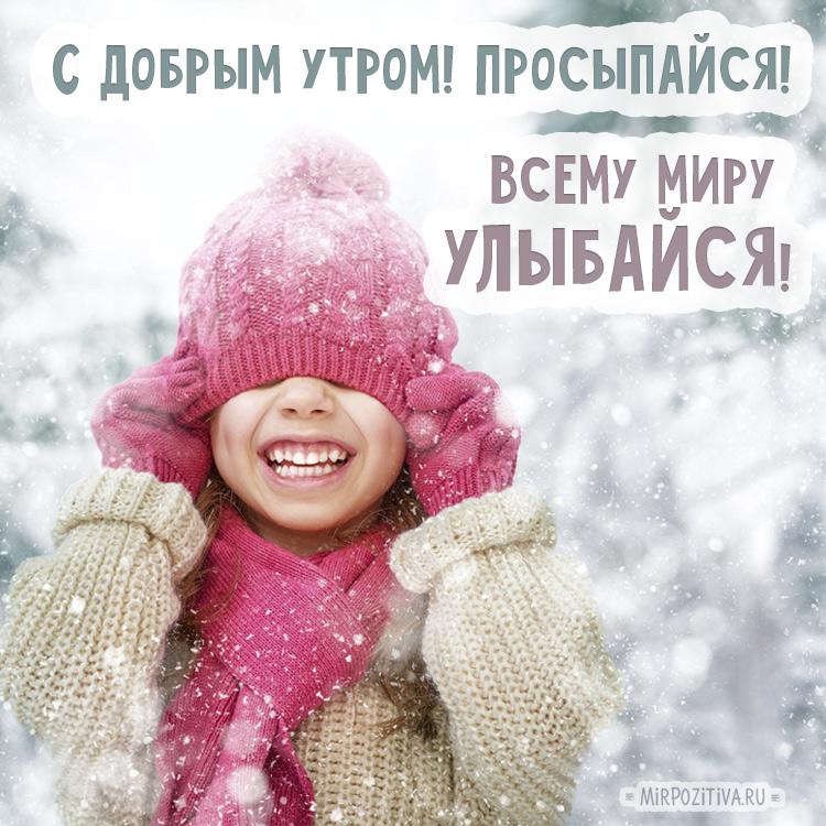 улыбки, снежинки