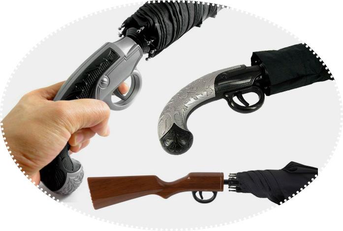 Зонт «Пистолет»