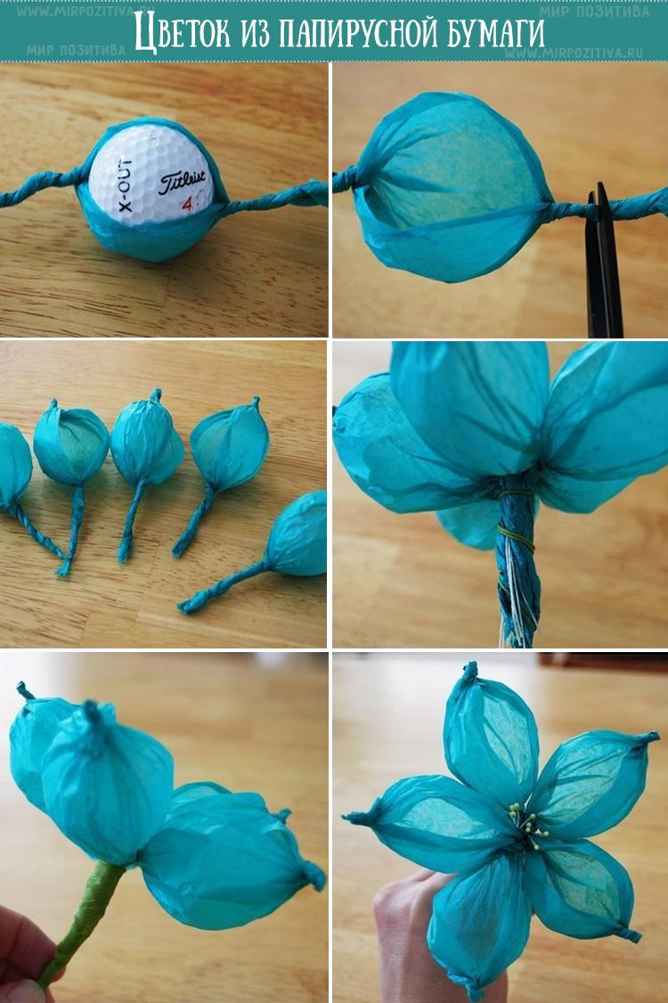 пышный цветок из тонкой папирусной бумаги