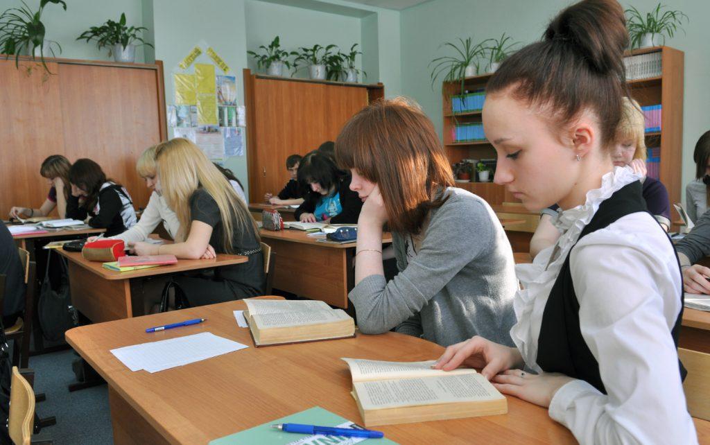 ученики в российской школе