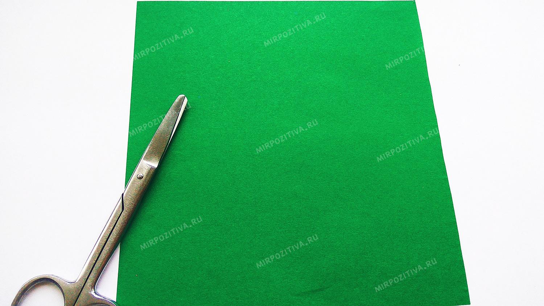 берем зеленый лист