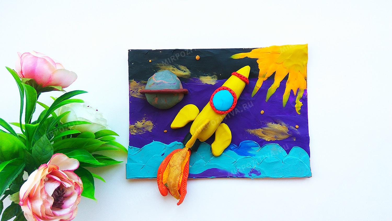 ракета в космосе из пластилина аппликация