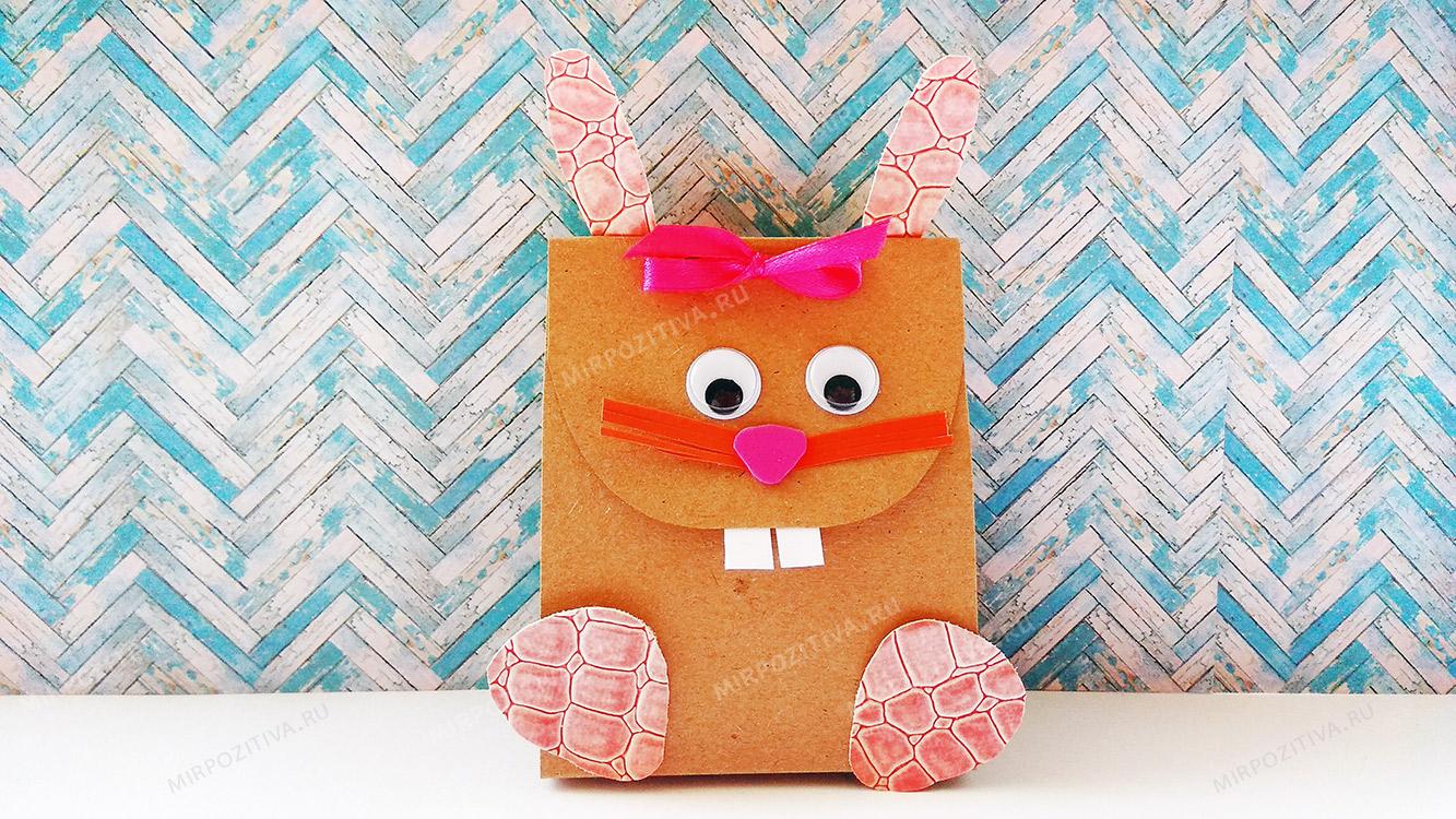 упаковка для детского подарка