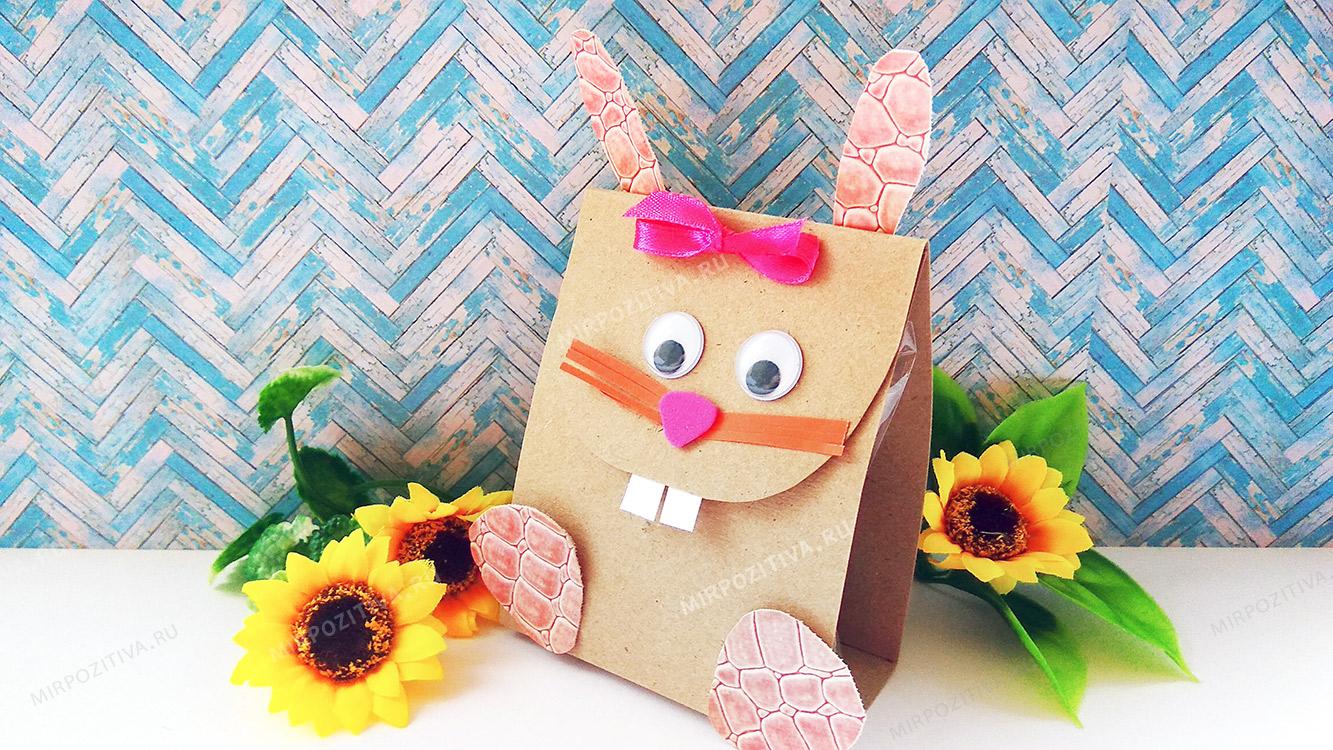 пасхальный зайчик упаковка для сладкого подарка