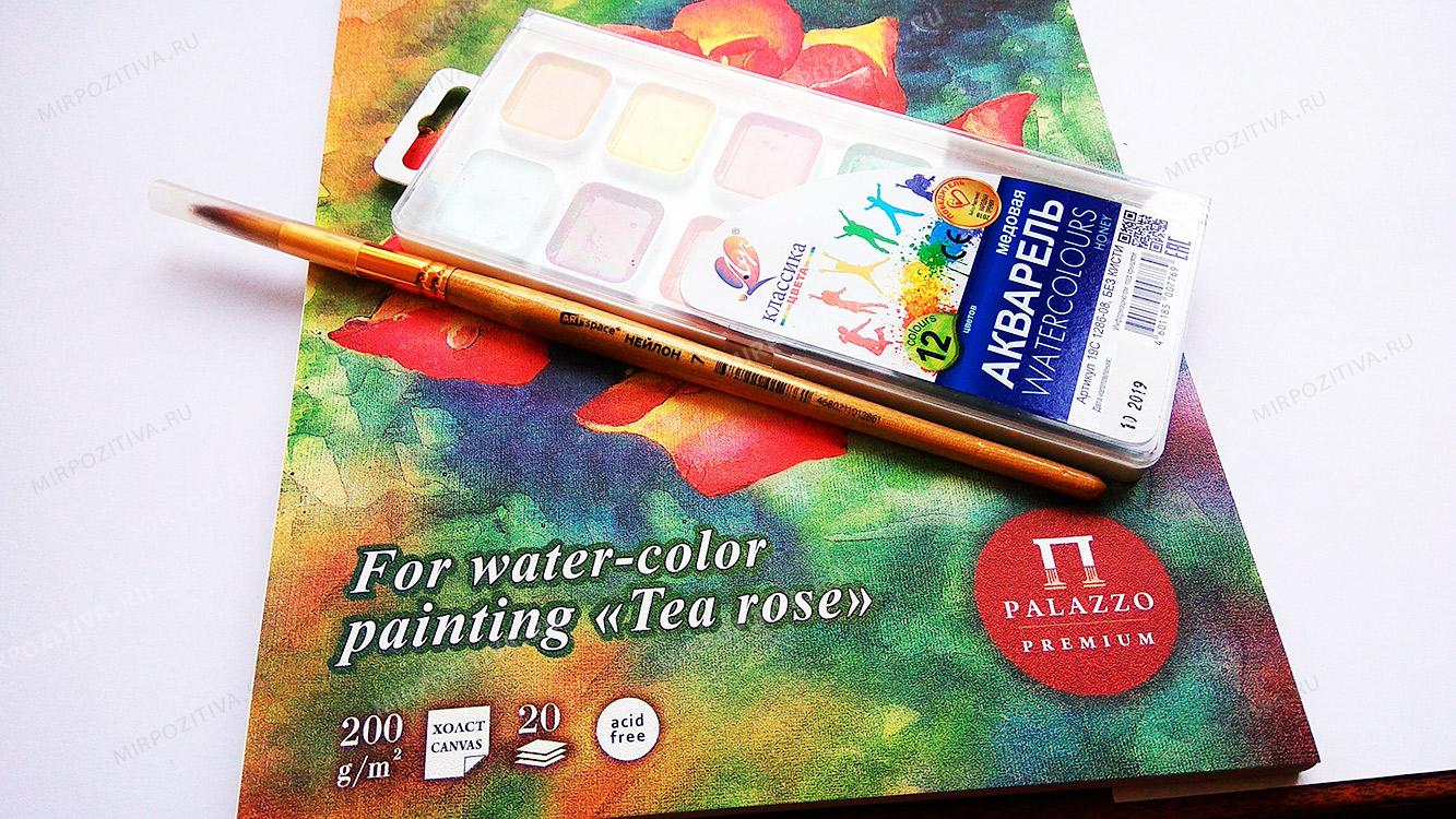 подготавливаем лист и краски
