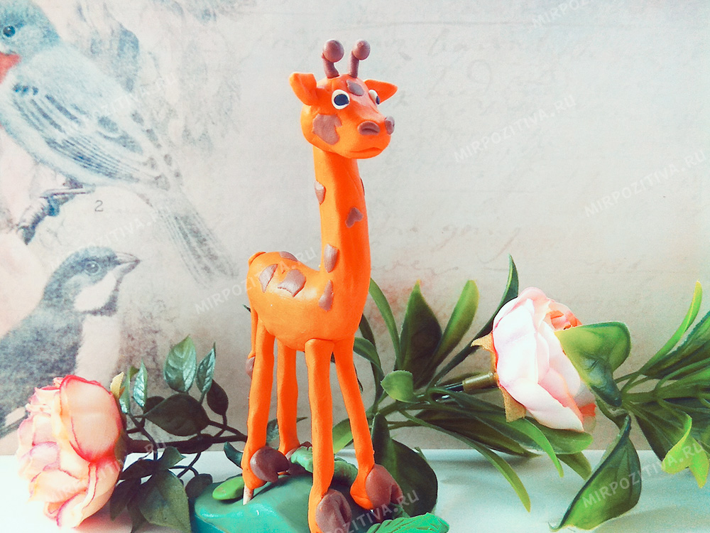 жираф из пластилина мк