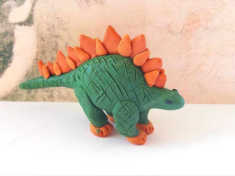 стегозавр готов
