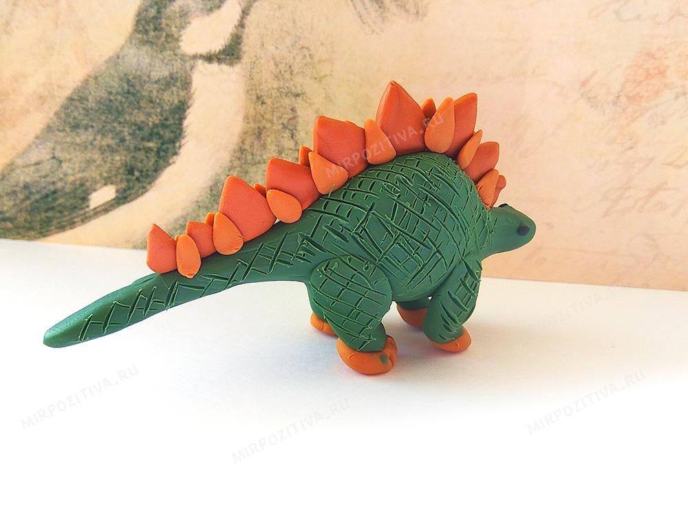 пластилиновый стегозавр
